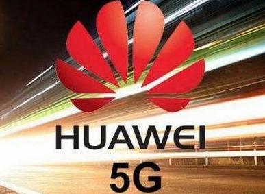 华为世界首款5G 8K电视年内袭来