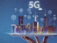 广电5G在行动 华数与华为共商未来
