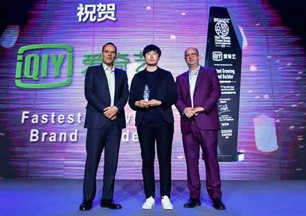 BrandZ™ 发布2019品牌价值中国百强榜单:<font color=