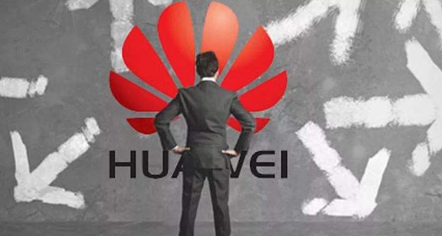 华为否认5G电视机传闻 可能是具备电视功能的其他产品