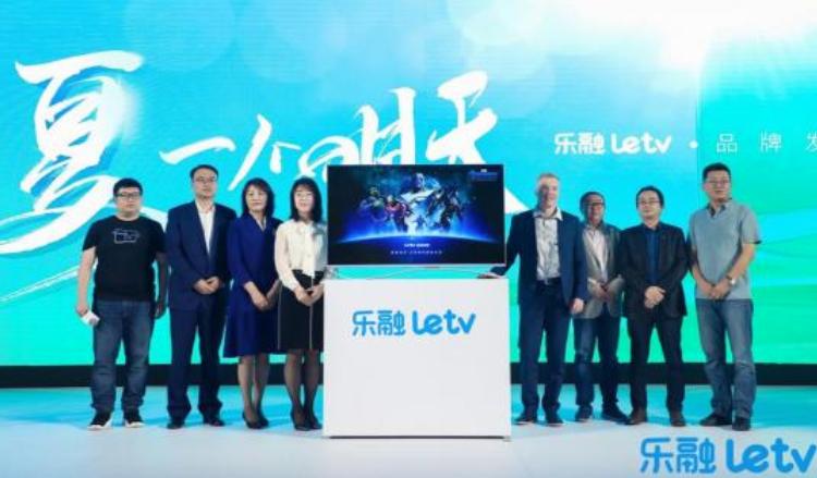 乐融Letv发第五代超级电视 七月上线EUIoT平台