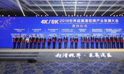 【世界超高清产业大会】阎晓明:未来三年逐步实现全部电视频道的4K超高清改造播出
