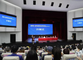 《传媒实验教学生态系统及虚拟仿真实验教学项目建设研讨会》 在成都举行