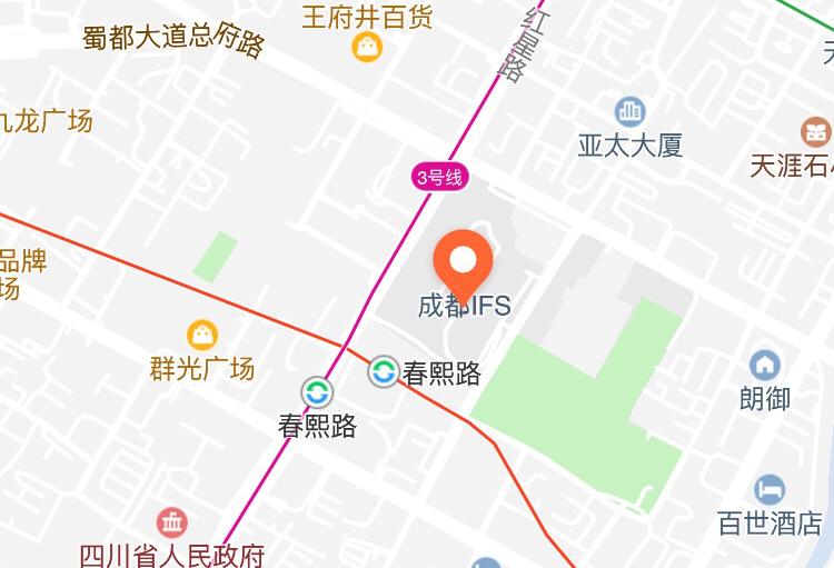 中国网络视听大会专设言几又分会场  《奇遇人生》等节目主创将齐聚现场