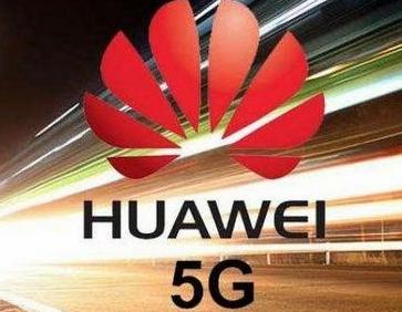 特朗普再签限制令 华为回应:只会让美国5G建设网络更落后