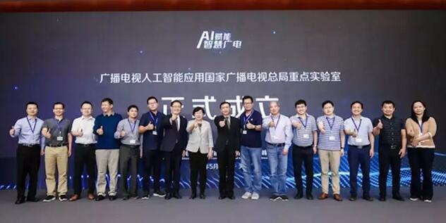 广电总局发布广播电视行业两大白皮书,张宏森发表重要讲话!
