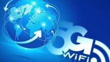 国网5G项目正式落地