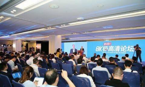 四川台、电信、华为、富士康发全球首个8K极高清机顶盒