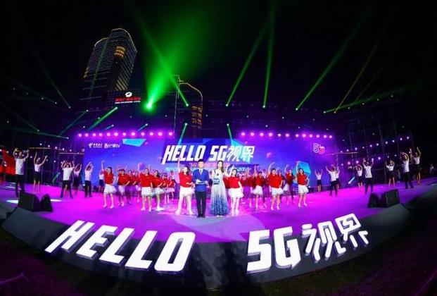 湖南广电+中国电信:开启5G+4K+AR+全媒体新时代