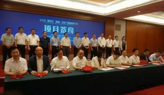 龙江广电网络与腾讯签署战略合作协议!
