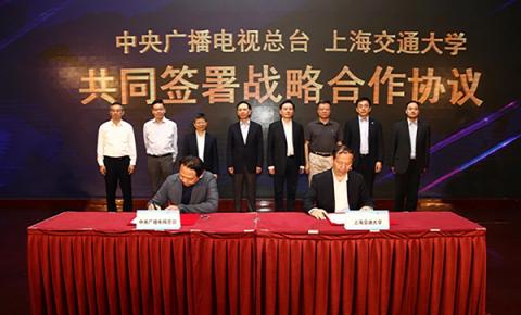 上海交通大学与中央广播电视总台 签署战略合作协议,共同建设超高清与人工智能媒体应用实验室