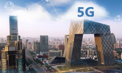 """广电紧追5G时代!央视总台推""""5G+4K+AI""""融媒战略"""
