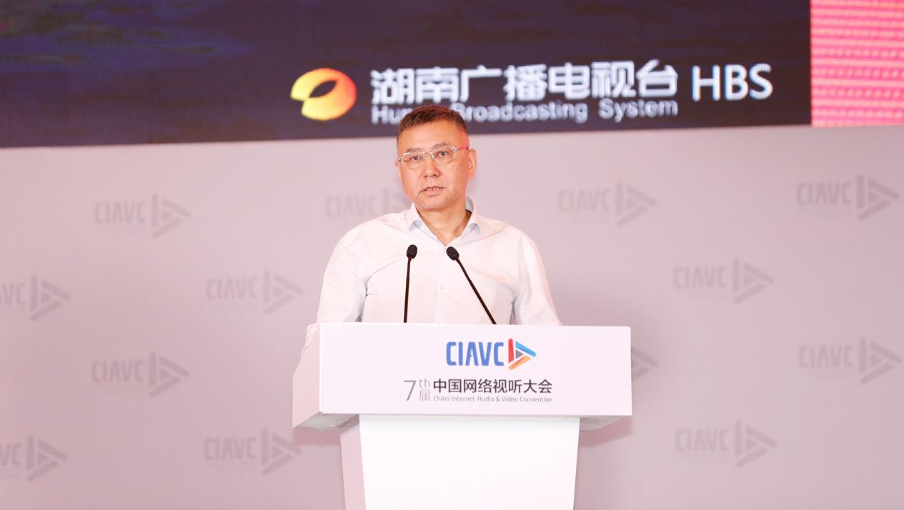 """吕焕斌:通过""""芒果模式"""",把芒果TV打造成""""马栏山诺亚方舟"""""""