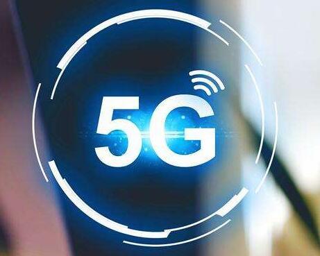 中兴通讯与腾讯签署5G网络技术与应用合作协议