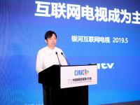 银河互联网电视总经理胡明:互联网电视成为主流