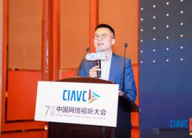 中国网络视听大会在蓉举行 百视通聚焦5G超高清视频发展