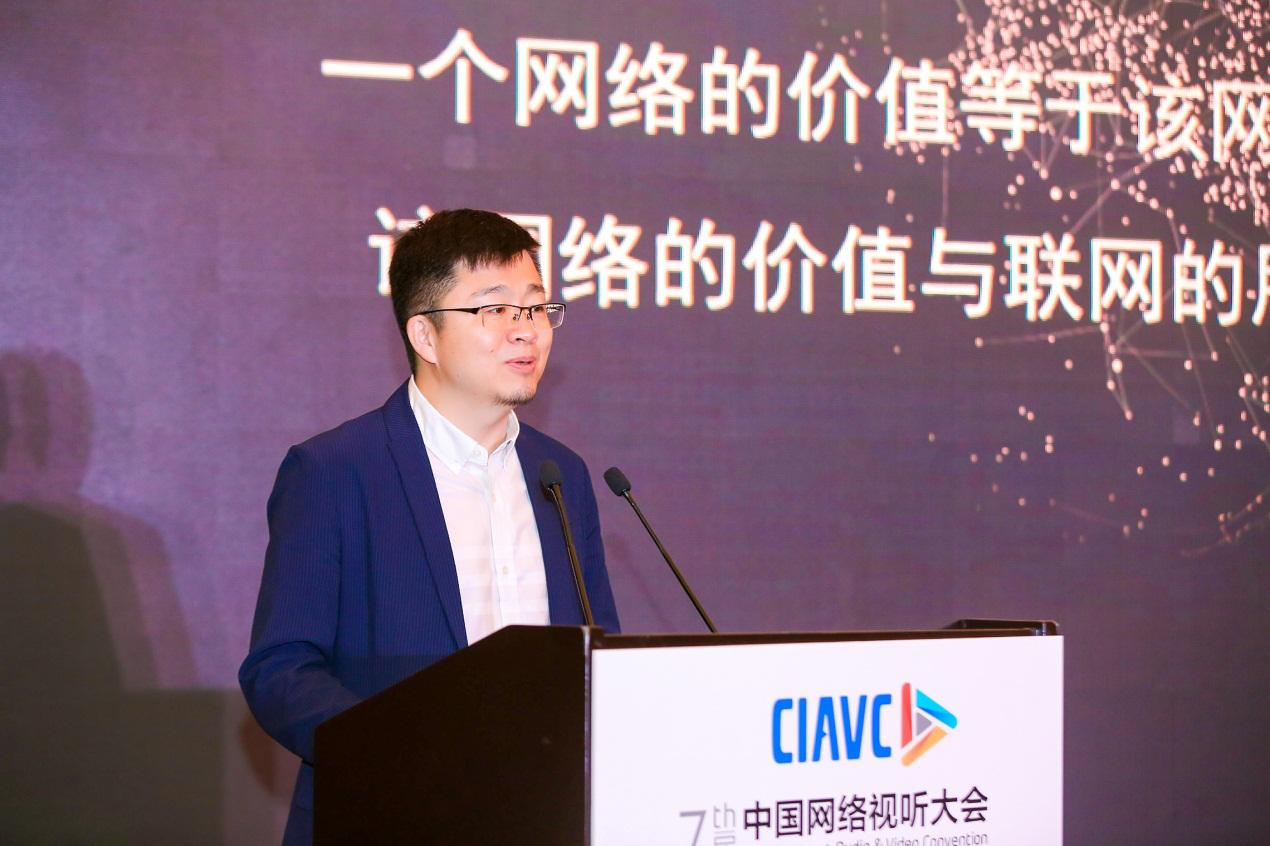 未来电视CEO李鸣:互联网电视的产业悖论与大屏之道!