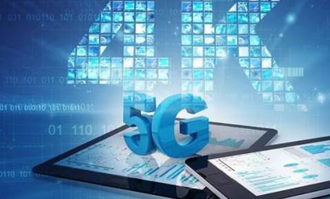 5G+超高清?广电网络的新生契机