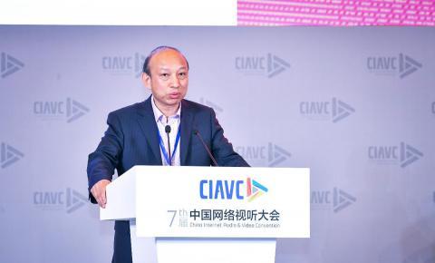 国家广电总局网络司副司长董年初发布《2019视听新媒体蓝皮书》