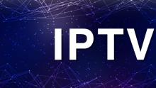 广电总局《全国IPTV监测监管工程技术方案》正式通过!(附20省广电局IPTV专项治理)