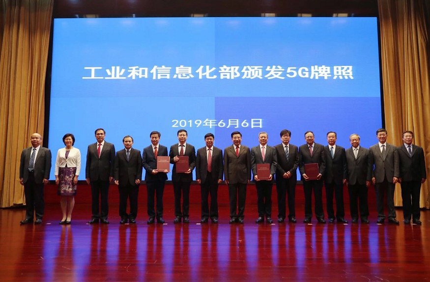 中国广电的5G牌照是面向全国有线电视行业的!