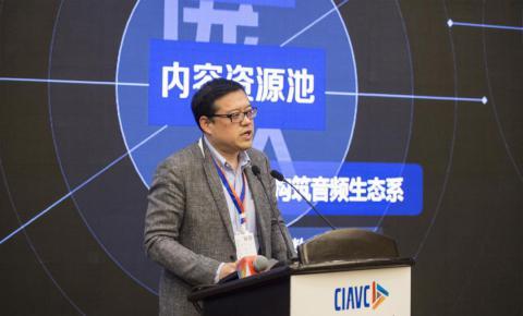 阿基米德(上海)传媒有限公司总经理王海滨:打造5G时代主流媒体融媒转型平台