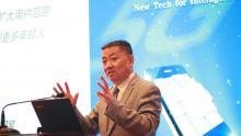 中国广电曾庆军:5G时代中国广电的业务发展与台网协作思路