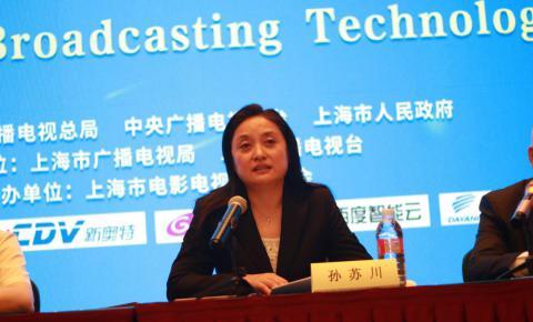 广电总局孙苏川:打造全新广电5G,加快面向5G时代的高清视频、移动交互<font color=
