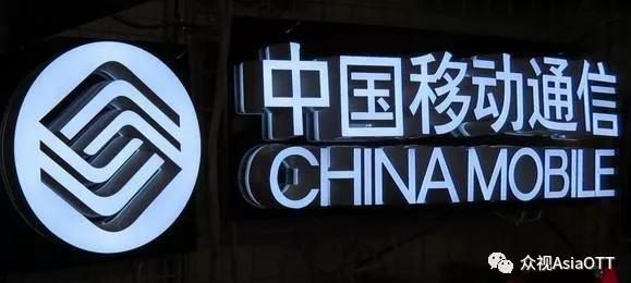 中国移动大量采购智能电视,总计规模达34万集采量
