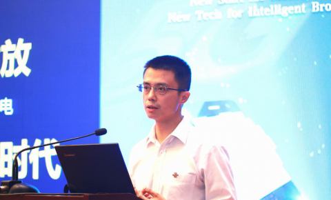 中国联通沈可:4G改变生活,5G将能够改变社会。