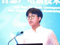 科大讯飞赵星:通过5G、4K和AI促进媒体深度融合