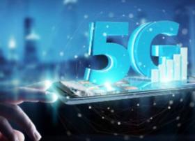 广电的5G!是什么?为什么?怎么做?
