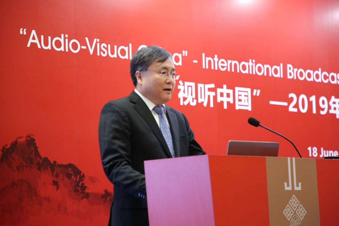 """共迎技术革新 共商产业发展——""""视听中国""""2019年国际广电产业交流会""""在新加坡成功举办"""