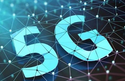 广电总局再推全国一网、广电5G,张宏森调研SMG、山东广电、爱奇艺等企业