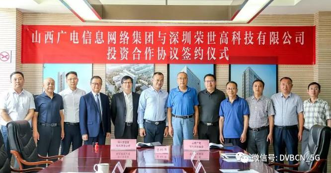 山西广电网络:汇聚第三方优势探索5G等业务