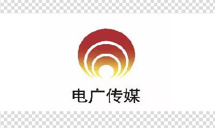 电广传媒与湖南局、马栏山管委会等签约 出资百万助力5G、智慧广电等领域