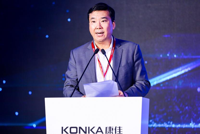 易屏多赢:康佳互联网易术营销跨场景战略合作发布会在京召开