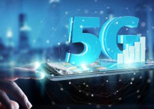 (PPT全文)IMT-2020(5G)推进组频谱共享专题组技术报告