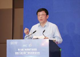 【IMIC2019】张海涛:重视技术,才是广电长远发展的根本