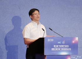 【IMIC2019】江苏有线王国中:2019年完成100万台标清机顶盒置换