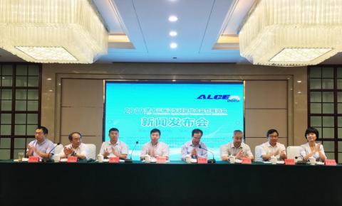 2019第十三届汽车轻量化大会新闻发布会在扬州召开