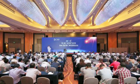 年度之约!今天他们再次相聚南京 共谋广电行业融合新发展