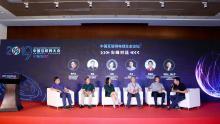 """中国互联网电视生态论坛尖峰对话:""""大产业""""、""""大服务""""需要""""大联合"""""""