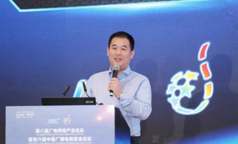 华为张凯:华为对广电系统的新应用与支撑