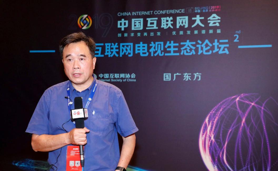 【视频专访】黄升民:理想的互联网电视生态是产业和技术的融合