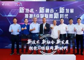 广电5G!天威视讯出资组建了家面向融合业务的新公司