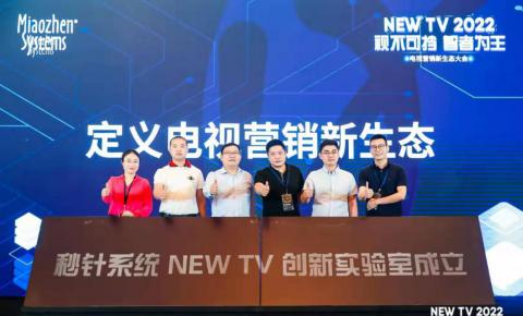 NEW TV时代营销进阶 康佳打造全媒体联动共赢平台