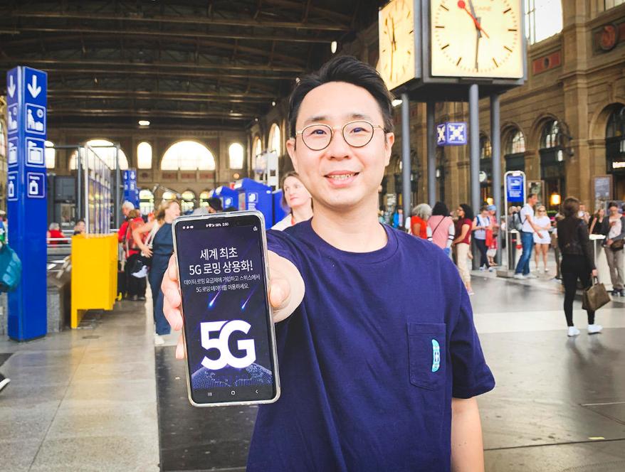韩国SK电信与瑞士Swisscom联合推出5G<font color=