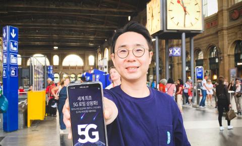 韩国SK电信与瑞士Swisscom联合推出5G漫游服务