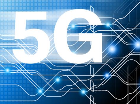 广电的5G终端及应用已来?!山东广电网络这些信息不得了
